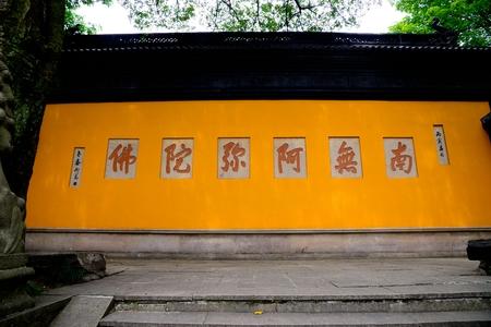 buddha wall