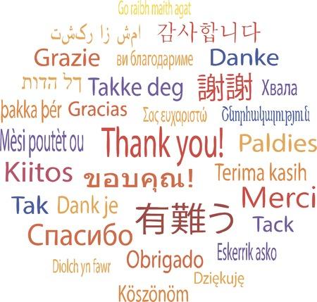 te negro: Gracias en muchos idiomas, ilustraci�n vectorial