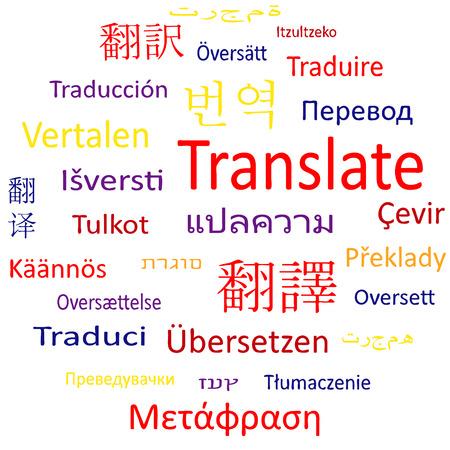 Nube de etiquetas o el habla de burbujas: Traducir en diferentes idiomas Foto de archivo - 27073123