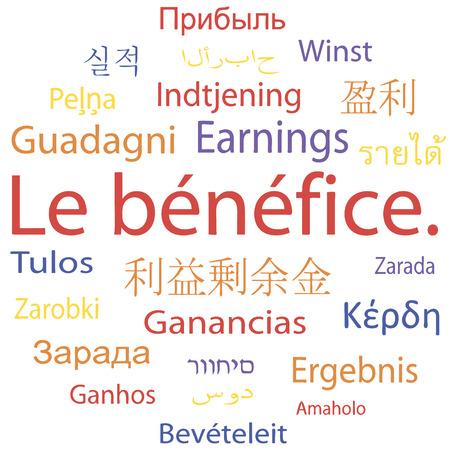 """earnings: Tag-Cloud oder Sprechblase: """"Ergebnis"""" in verschiedenen Sprachen Illustration"""
