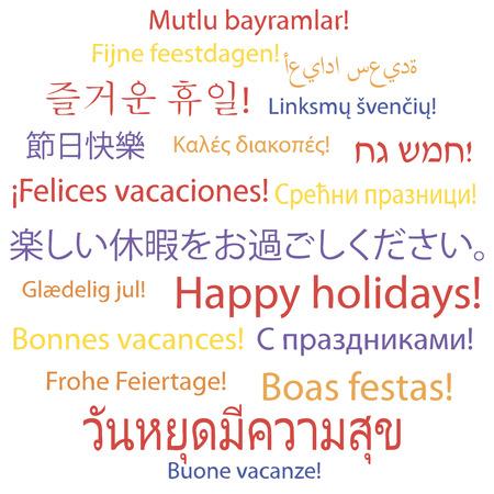 Felices fiestas en muchos idiomas Foto de archivo - 27675206