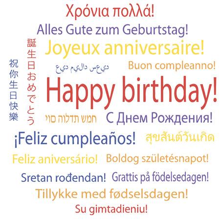 Happy birthday in many languages Ilustração