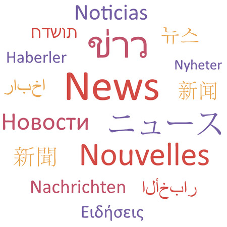 shalom: Tag cloud: News in different languages. Vector illustration.