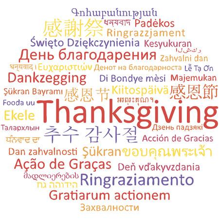 many thanks: Thanksgiving day Illustration