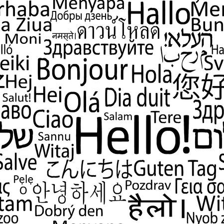 idiomas: Hola en diferentes idiomas del mundo, seamlees patrón de fondo. Ilustración del vector.