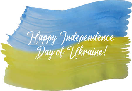 Watercolor. Yellow-blue flag of Ukraine. And greetings in English - Happy Independence Day of Ukraine. Concept for Independence Day poster, flyer, banner, etc. Vector on white background Vektoros illusztráció