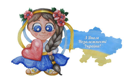 kids watercolor illustrations. Ukrainian girl in national clothes against the background of the yellow-blue map of Ukraine - the colors flag. Congratulations in Ukrainian - on the Independence Day Imagens
