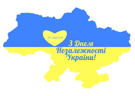Yellow-blue map of Ukraine. Colors of the national flag and Congratulations in Ukrainian. translation - Happy Independence Day of Ukraine. Concept for Independence Day poster, flyer, banner. Vector Vektoros illusztráció