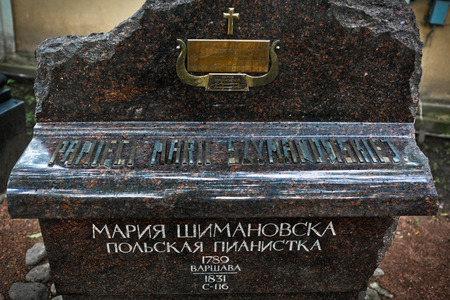 melodist: Tomb of the famous  polish composer and virtuoso pianist  Maria Agata Szymanowska, at Necropolis, Alexander Nevsky Lavra, St. Petersburg, Russia