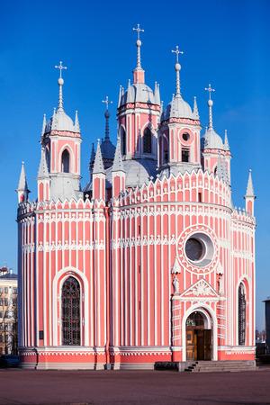and st petersburg: Chesme (Chesmenskaya) Orthodox Church, St. Petersburg, Russia