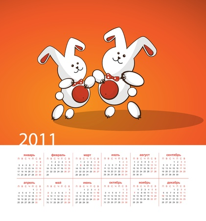 Two fluffy bunny in the red butterflies dance. Vector