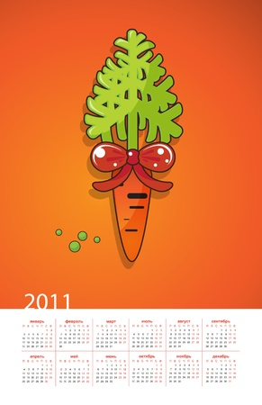 Juicy carrot, tied with a bow as a gift Vector