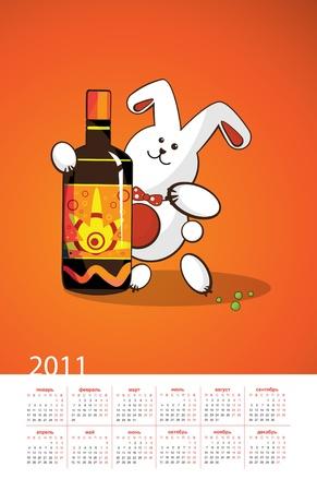 boldness: The elegant and bright white rabbit bottle drink Illustration
