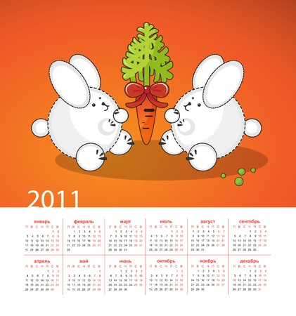 Two fluffy bunny and a carrot with a bow Vector