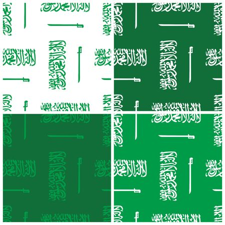 Set seamless pattern of Saudi Arabia. Happy independence day. Design for banner, poster, card, postcard, cover, business card. Vector illustration.