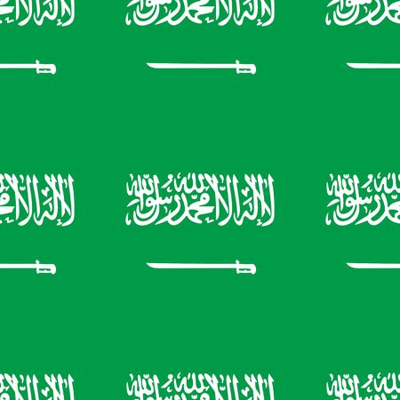 Saudi Arabia independence day seamless pattern. 23 September. Patriotic Symbolic background - for web and print. Vector illustration 向量圖像
