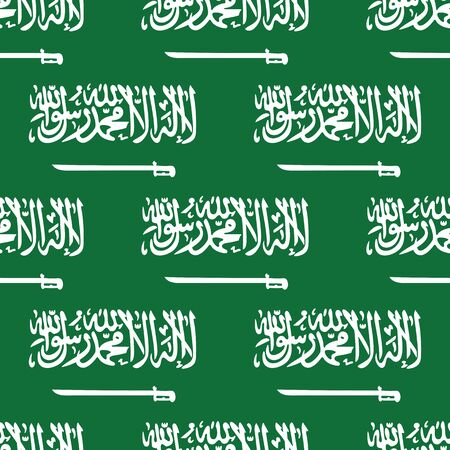 23 September. Saudi Arabia Happy Independence Day. Seamless pattern design for banner, poster, card, postcard, cover, business card. Vector eps10 illustration