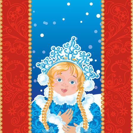 Russian Snow Maiden with braids wearing a blue winter coat