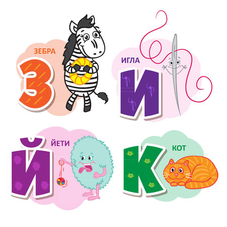 icon series: Russian alphabet pictures zebra, needle, yeti and a cat. Illustration
