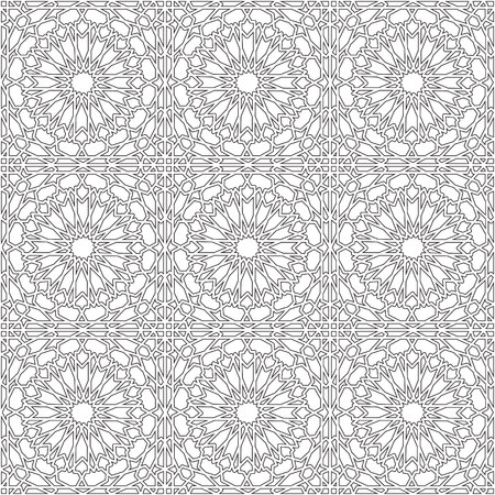Arabesque star seamless pattern. Vector