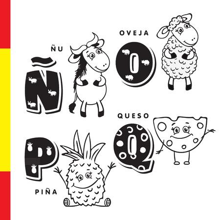 スペイン語のアルファベット。ヌー、羊、パイナップル、チーズ。ベクトル文字、文字。
