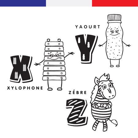フランス語のアルファベット。木琴、ヨーグルト、シマウマ。ベクトル文字および文字
