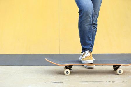 skateboard: skateboarding at skatepark