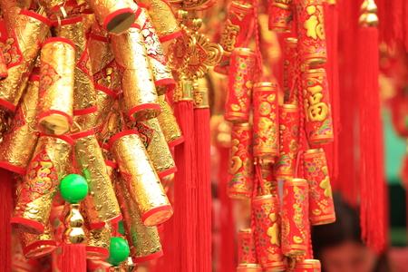중국 붉은 가짜 폭죽, 단어 의미 : 최고의 소원과 오는 중국 신년을위한 행운을 빕니다