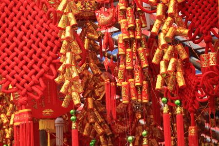 중국 빨간 매듭과 가짜 폭죽, 단어 의미 : 최고의 소원과 오는 중국 새해 복 많이 받으세요.
