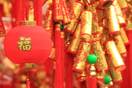 good wishes: chinese red lantern and fake firecrackers:words mean best wishes and good luck for the coming chinese new year
