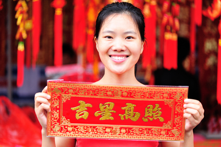 new look: young woman wishing you a happy chinese new year Stock Photo