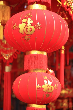 good wishes: chinese red lantern ,words mean best wishes and good luck for the coming chinese new year Stock Photo