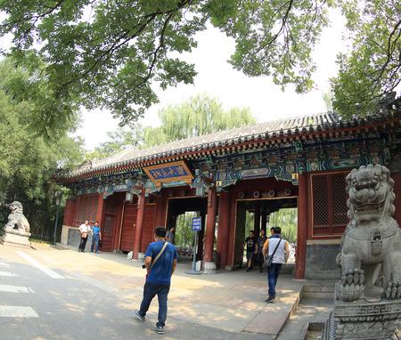 peking: Beijing, China - September 15, 2015: West gate of Peking University, Beijing, China.