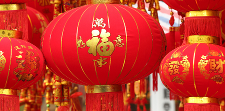 Chinese new year decor lanterns, words meaning: best wishes for the new year
