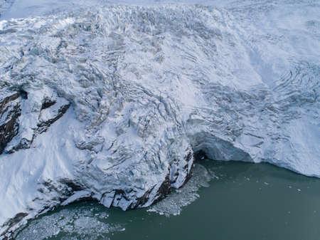 Aerial view of glacier lagoon in Tibet,China Banco de Imagens