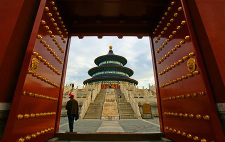 beijing: Beijing Tiantan Editorial