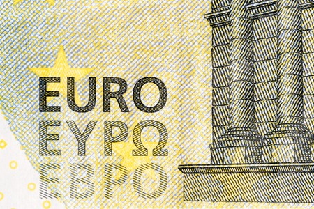 Close up of a euro bank note showing a detailed view of the words EURO, EYPO en EBPO