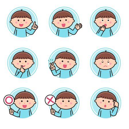 Boy Facial expression Circle icon Variation 2 Vektorové ilustrace