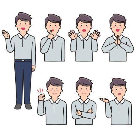 Male teacher upper body expression Set 2  イラスト・ベクター素材