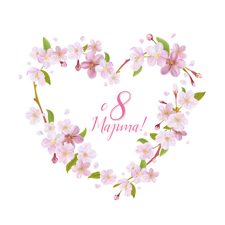 crecimiento planta: 8 de marzo - Plantilla de la tarjeta de felicitación del día de la mujer - en el vector Vectores