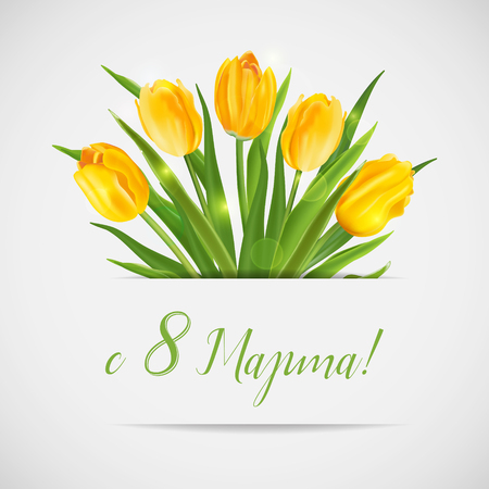 mar: 8 March - Womens Day Greeting Card - with Yellow Tulips Flowers - in vector