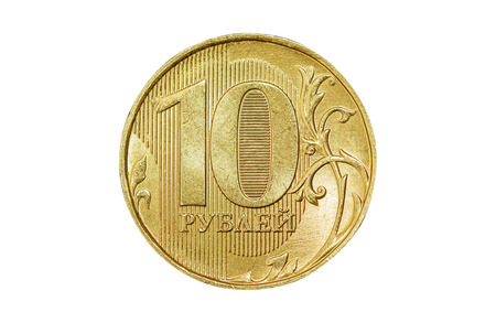 rubles: Ten russian rubles coin isolated on white.