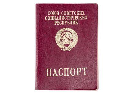 Passeport de l'Union soviétique isolé sur fond blanc