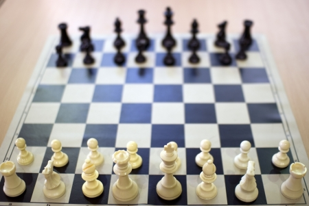 chess set Stock Photo - 2957442