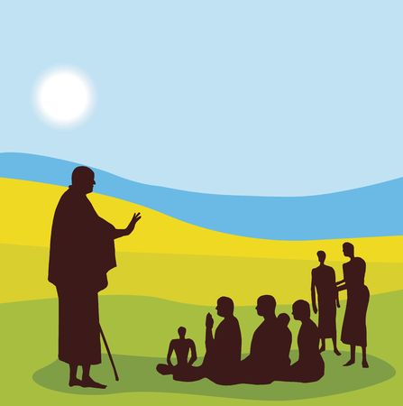 veda: Illustration of Guru teaching student