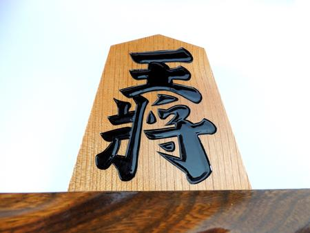 Chess piece ohsho ornament figurine