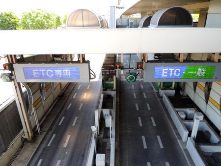 Szybkie wejście do stolicy Zdjęcie Seryjne
