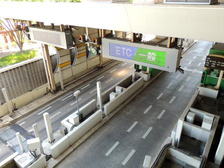Capital fast entrance