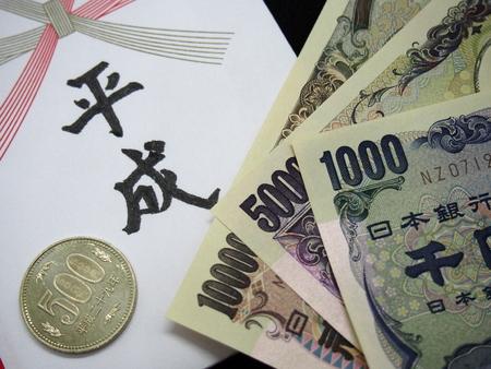 Heisei, notes and 500 yen coins