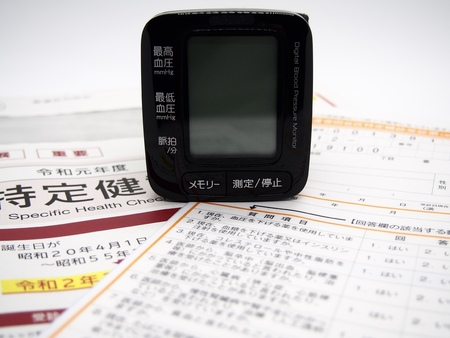 Black blood pressure monitor and specific checkup 3